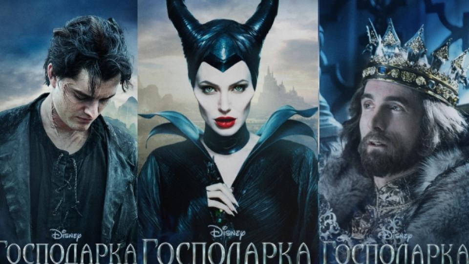 """Кои са героите в """"Господарка на злото""""?"""