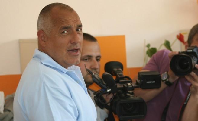 Борисов: Оставка и незабавни избори!