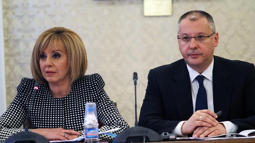 Мая Манолова и Сергей Станишев през февруари 2014 г.