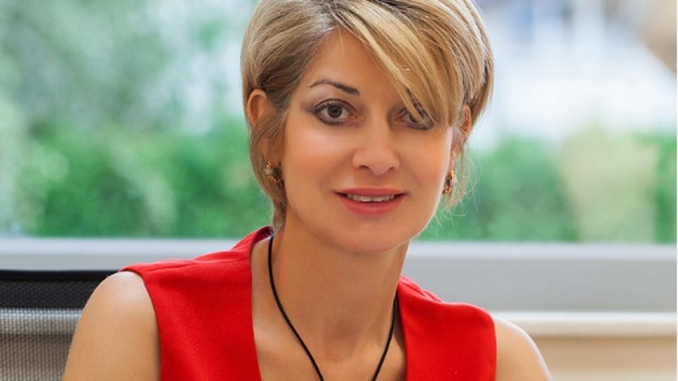 д-р Катя Паскова