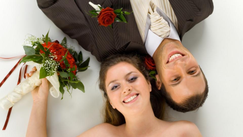 Какви са шансовете за успешен брак?