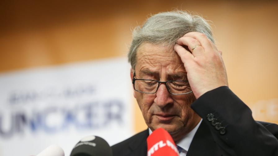 Лидерите на ЕС одобриха Юнкер за председател на ЕК