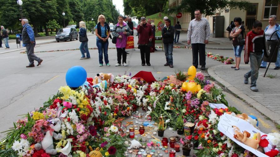 Кола прегази цветята за Паоло
