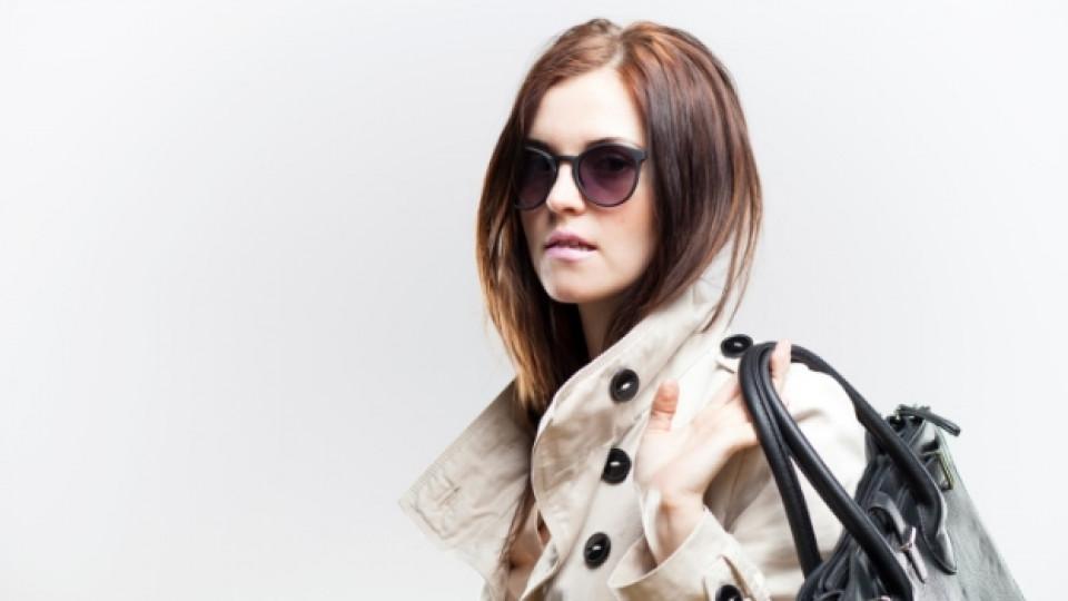 Задължително ли е да сме в крак с модата?