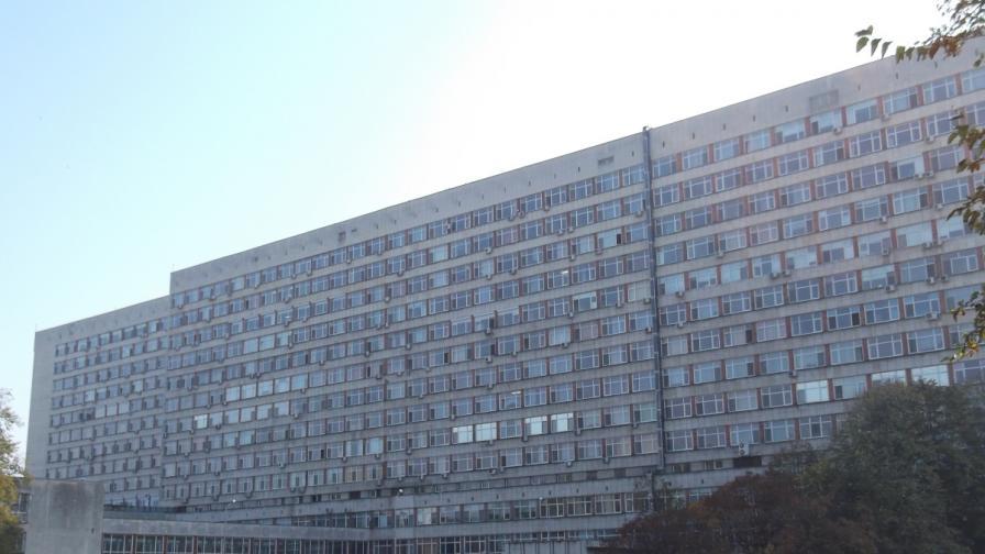 Заразените с менингит в Пловдив вече са девет