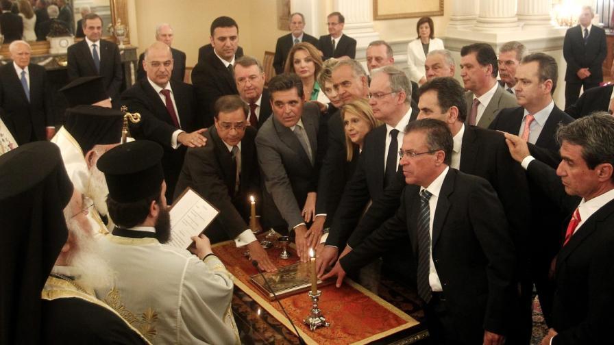 Гръцките министри полагат клетва