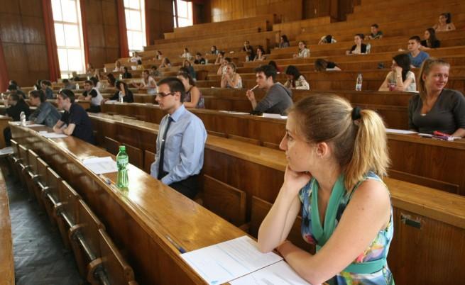 Вдигат студентските такси в Софийския университет