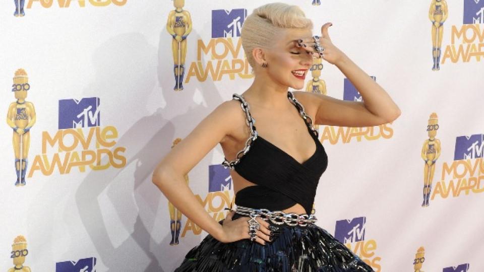 Кристина Агилера позира пред фенове преди церемонията по раздаването на американските филмови награди на MTV през юни 2010-а
