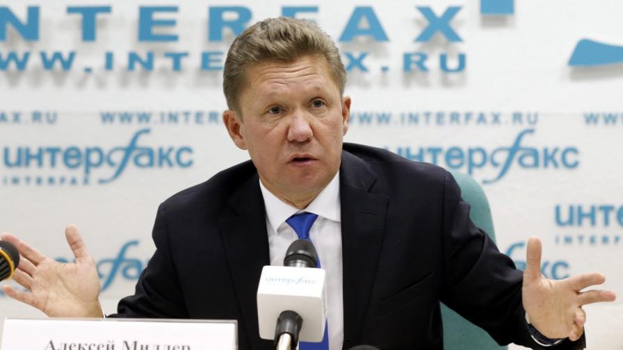 """""""Газпром"""" заплаши """"Нафтогаз"""" с нов иск за 18 млрд. долара"""