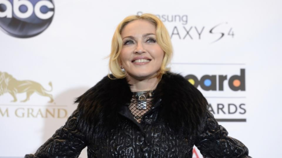 Новото момче в живота на Мадона