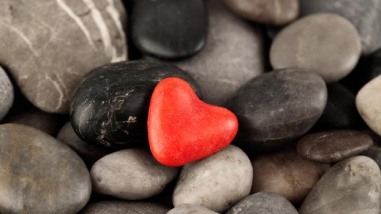 камък сърце