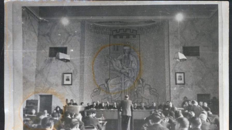 Първи състав на Народния съд по време на заседание