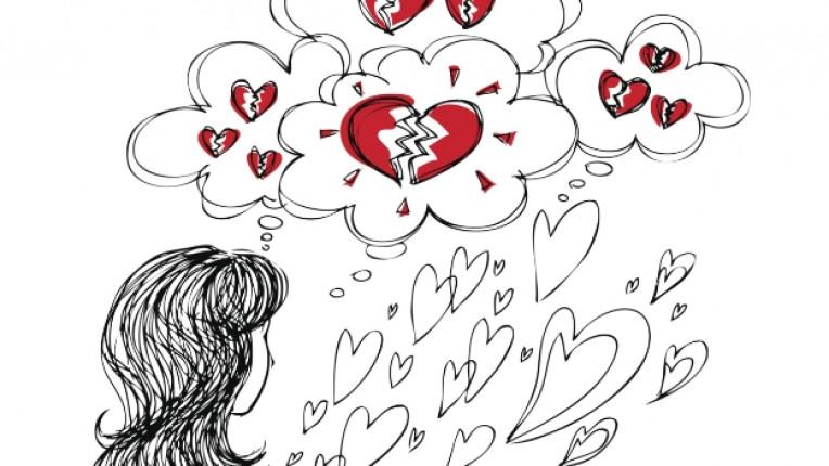 Любов разочарование