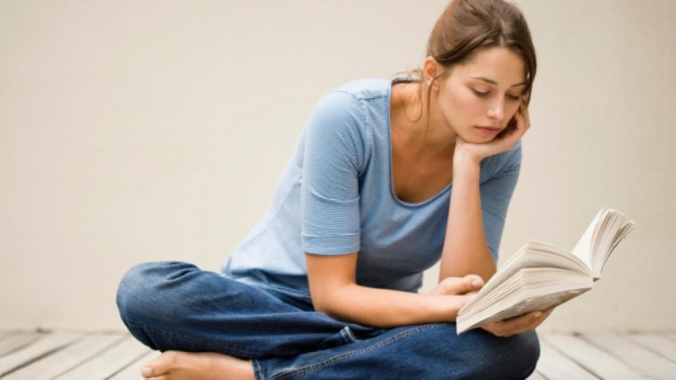 Зрението на четящите дами е по-уязвимо