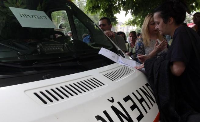 Лекарите от Спешна помощ-София отново на протест