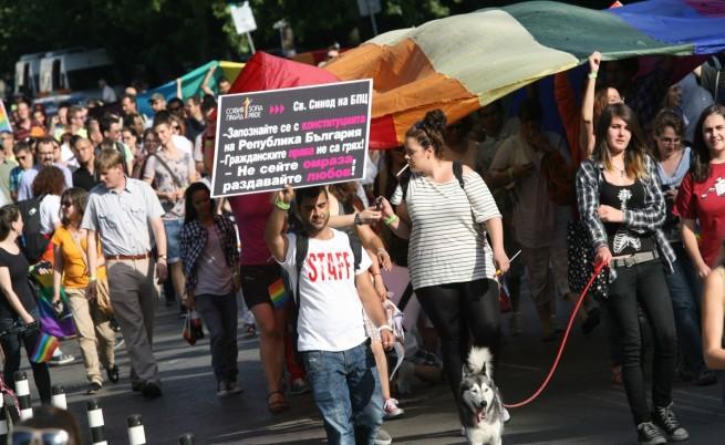 София Прайд премина през основни столични булеварди