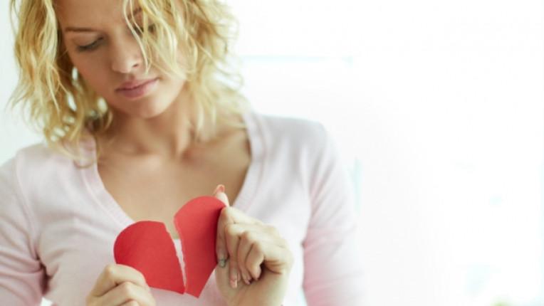 жена сърце тъга