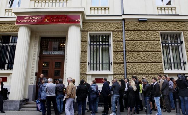Окончателно отпадна банковата тайна след фалит