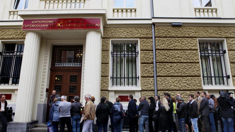 """Болен подсъдим отложи за трети път делото """"КТБ"""""""
