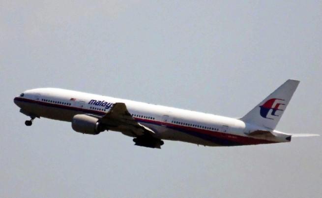 Историите на хора, изпуснали полет MH17