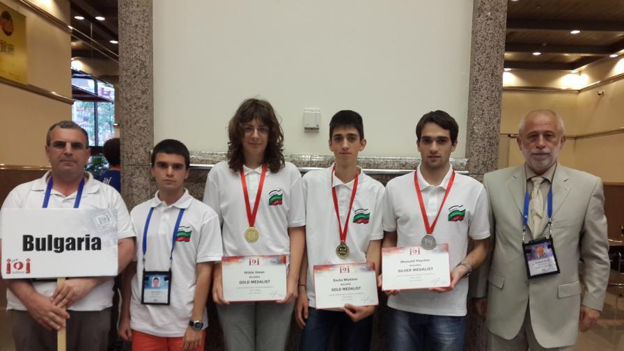 Отборът ни на олимпиадата по биология