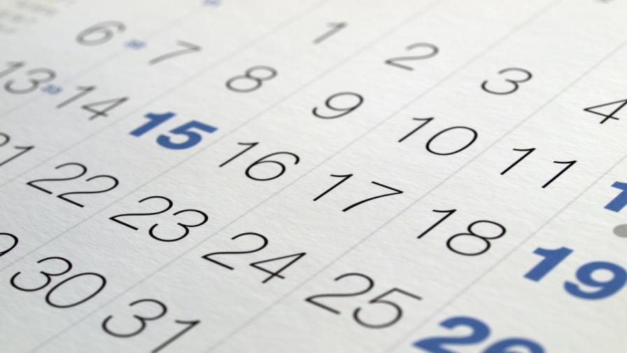 4-дневна работна седмица в България – възможно ли е?