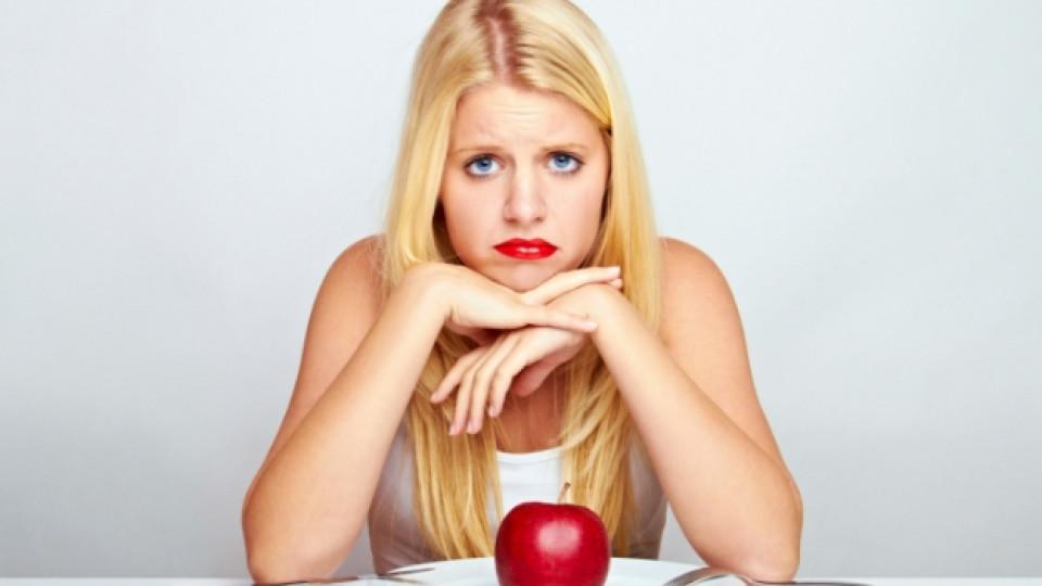 Тайната на отслабването не е в плодовете и зеленчуците