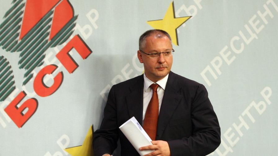 Сергей Станишев си тръгва, утре става ясно кой ще го наследи