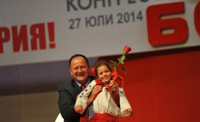 Михаил Миков на конгреса