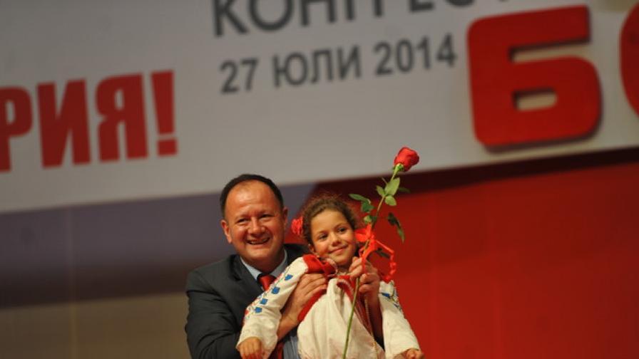 Михаил Миков води листата на Левицата в 25-избирателен район в София