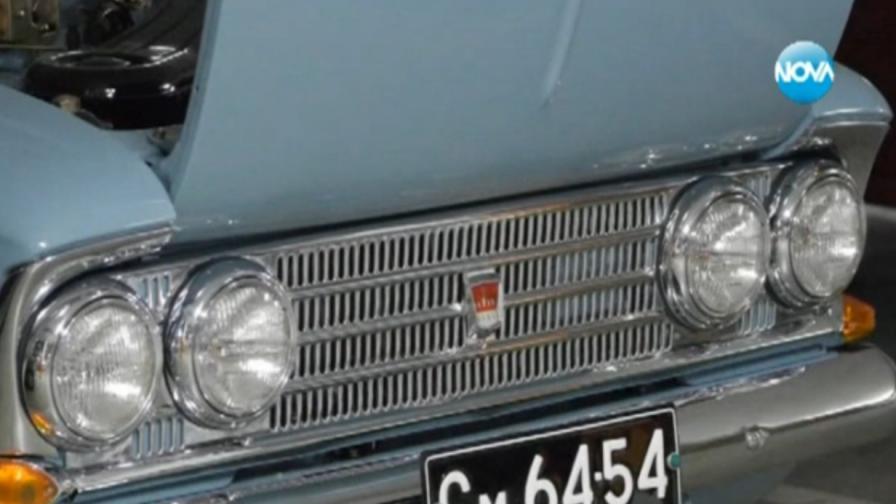 Музей събира автомобили от соцвремената