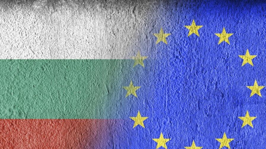 И доверието на българите в ЕС разклатено