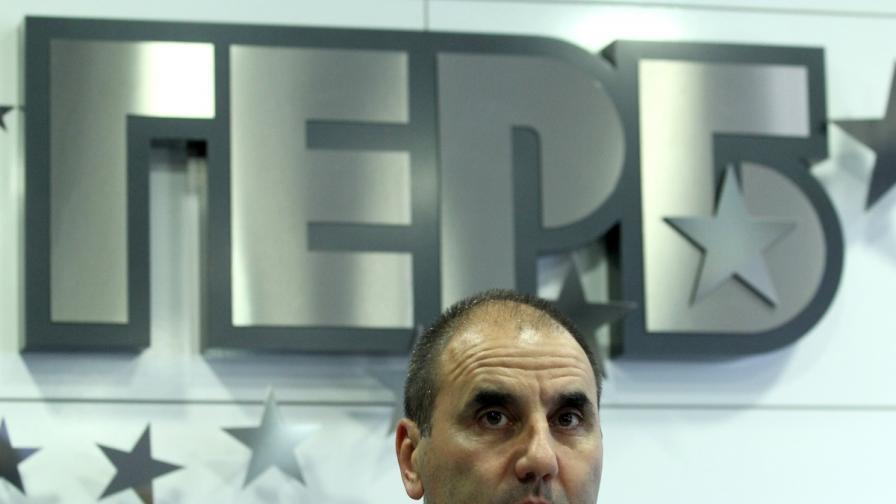 ГЕРБ открива предизборната си кампания на 7 септември