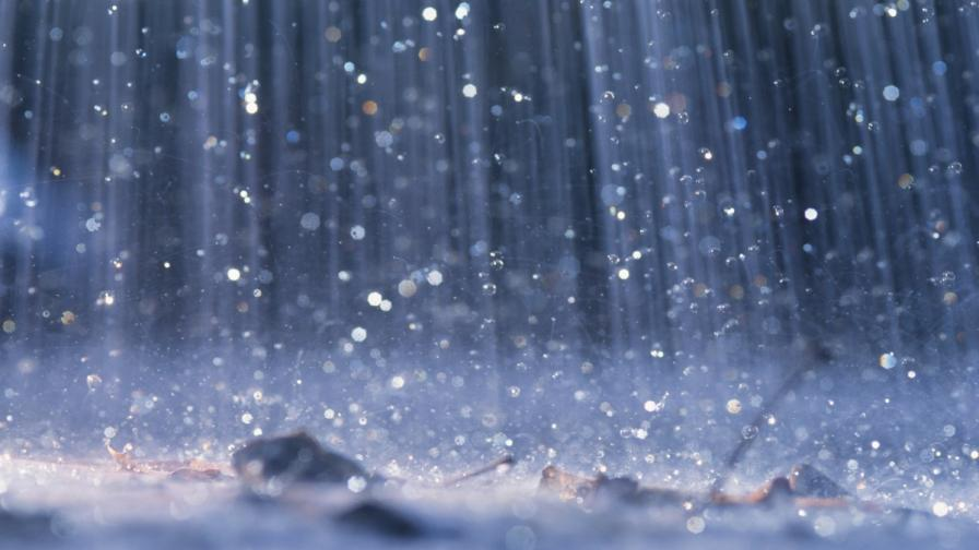 Оранжев код за валежи в четири области за утре