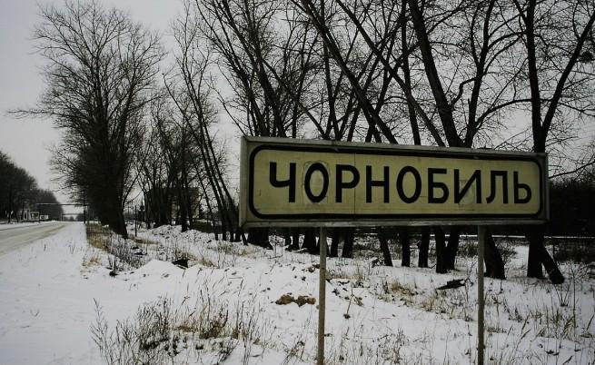 Oколо Чернобил ще има резерват