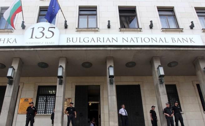 Вложителите в КТБ отново излизат на протест