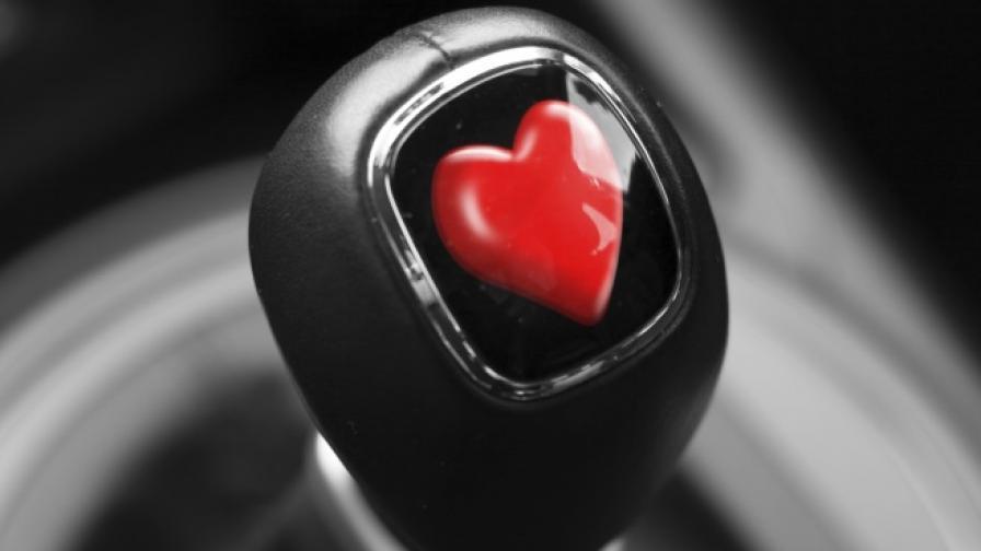 Автомобилът - свидетел на интимност, скандали и раздели