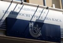 Скандал: Депутат притеснен за живота на шефа на НЗОК, министърът му иска оставката