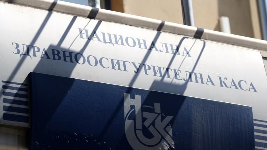 Комисия избра Дечо Дечев за шеф на НЗОК