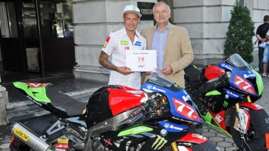 Българин ще се състезава на Световното първенство по пистов мотоциклетизъм