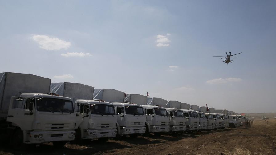 Руският хуманитарен конвой