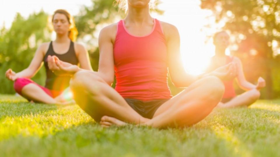 По-умни и интелигентни с йога