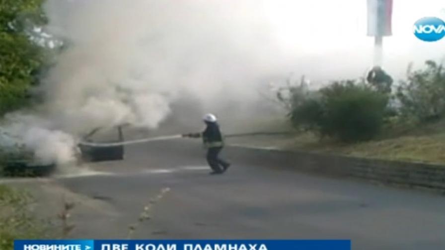 Мъж пострада при взрив на газова бутилка в Пазарджик