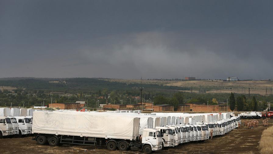 Камиони от руския конвой преминаха руското ГКПП