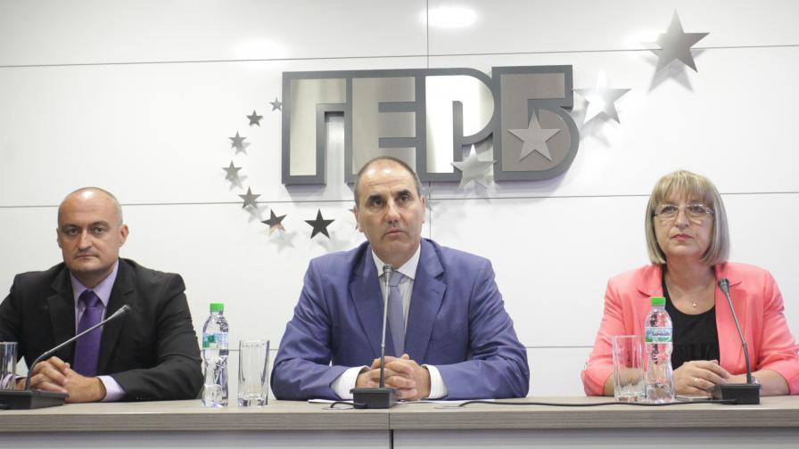 ГЕРБ обяви водачите на листите си за парламентарните избори