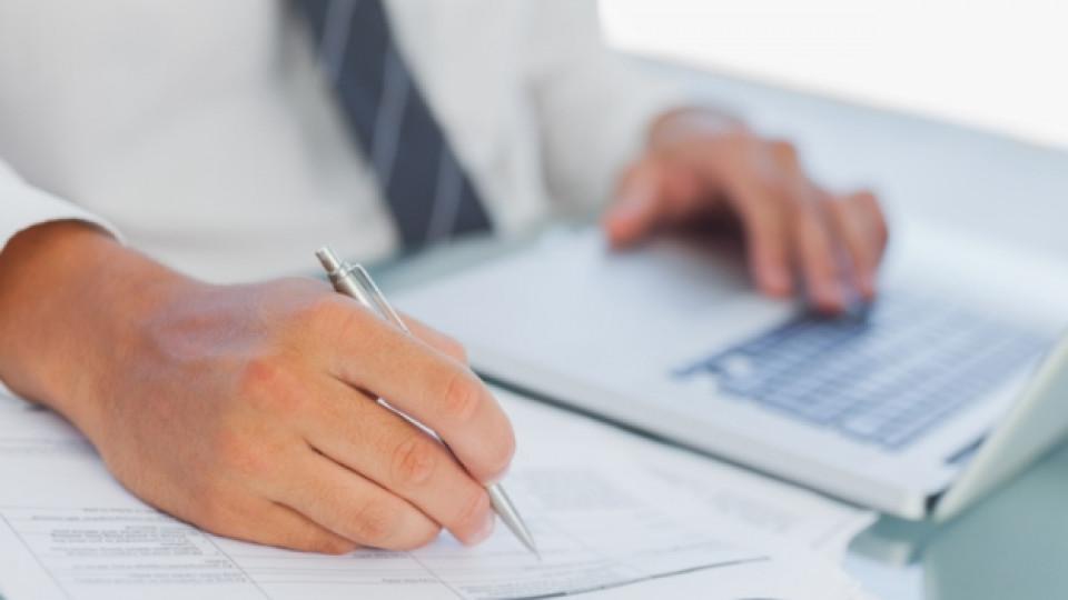 Какви документи са ми необходими при постъпване на работа?