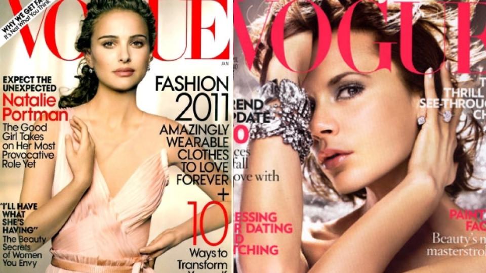 """Да надникнем към модната библия """"Vogue"""""""
