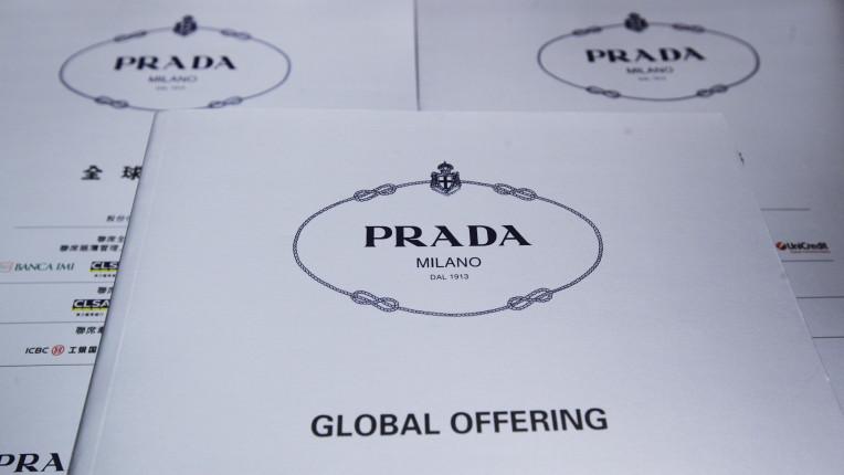 Всички обичат Прада