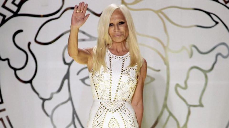 Донатела Версаче няма да се откаже от висшата мода