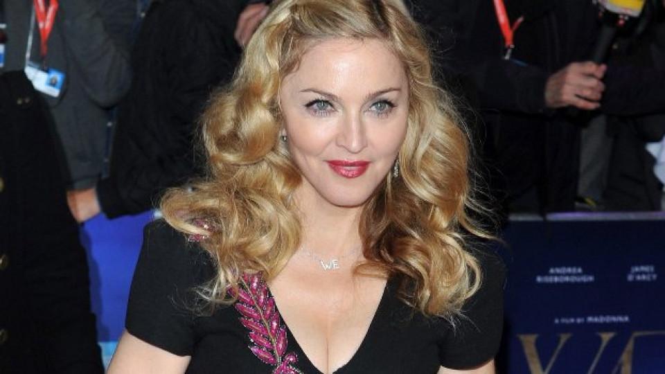 Мадона с втора модна линия